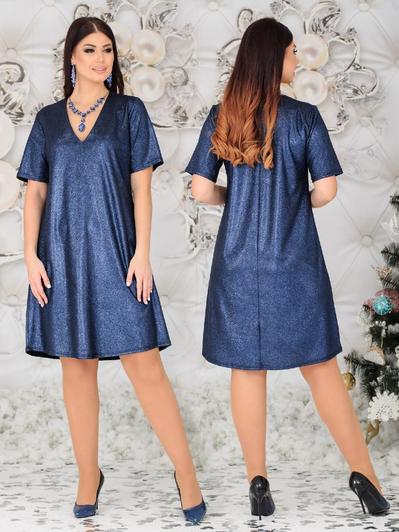 Стильное женское платье  батал с 48 по 62 рр трикотаж
