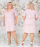 Стильное женское платье  батал с 48 по 62 рр трикотаж, фото 6