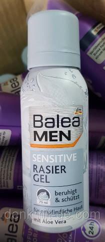 Гель для гоління Balea Men Sensitive, 75 ml.
