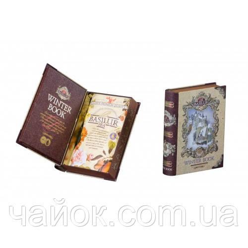 Чай Базилур Basilur Зимняя книга Winter Book ТОМ 2 ж/б