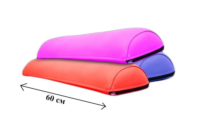 Полувалики для массажных столов и кушеток косметологических 60 см