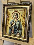 Икона из янтаря именная Дмитрий 15x20 см, фото 2