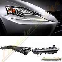 Ходовые огни для Lexus IS 2014-17