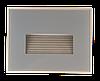 Подсветка для ступеней светодиодная встраиваемая Citilux 12 GREY
