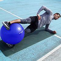 Мяч для фитнеса и гимнастики POWER SYSTEM PS-4012 65 cm Blue (VZ55PS-4012_65cm_Blue)