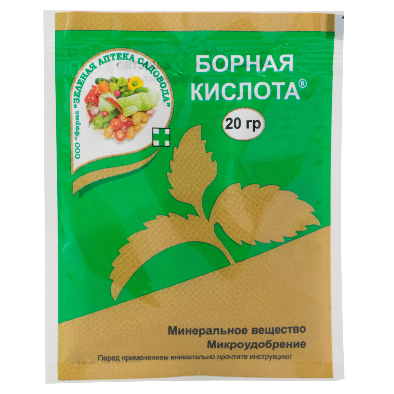 Удобрение Борная кислота 20 г Зеленая аптека садовода