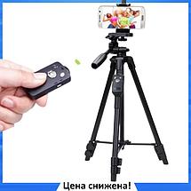 Штатив Yunteng VCT-5208 - Профессиональный штатив для телефона, камеры и фотоаппарата с bluetooth и пультом, фото 2