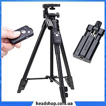 Штатив Yunteng VCT-5208 - Профессиональный штатив для телефона, камеры и фотоаппарата с bluetooth и пультом, фото 3