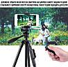 Штатив Yunteng VCT-5208 - Профессиональный штатив для телефона, камеры и фотоаппарата с bluetooth и пультом, фото 5