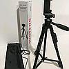 Штатив Yunteng VCT-5208 - Профессиональный штатив для телефона, камеры и фотоаппарата с bluetooth и пультом, фото 6