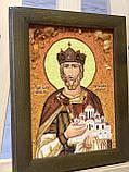 Икона из янтаря именная Св. князь Ярослав Мудрый,  15x20  см, фото 3