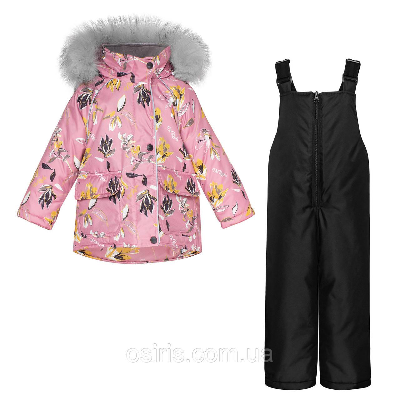 Детский зимний комплект Куртка Розовая мечта и Черный полукомбинезон / Детские куртки и комбинезоны зима