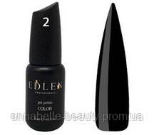 Edlen Гель-лак 9мл №2 Чорна емаль (Чорная эмаль)