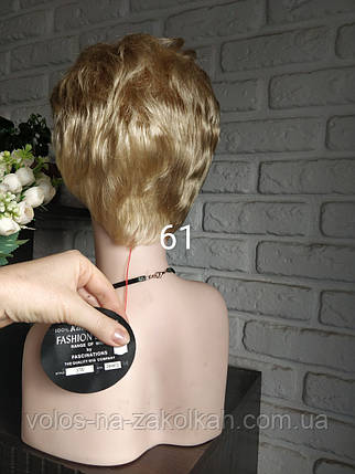 Парик короткая стрижка золотистый блонд 61, фото 2