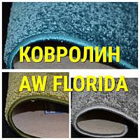Ковролін Florida виробництва Аssociated Weavers Бельгія