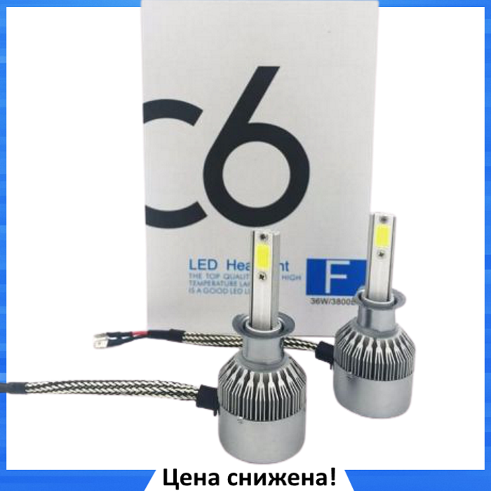 Комплект автомобільних LED ламп C6 H3 - Світлодіодні лампи, Автолампи, Ближнє, дальнє світло, Автосвітло