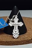 Серебряный крест Арт. Кр - 237, фото 2
