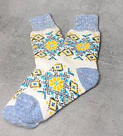 Женские носки, тёплые носки, вязанные носки, розмер 37-39