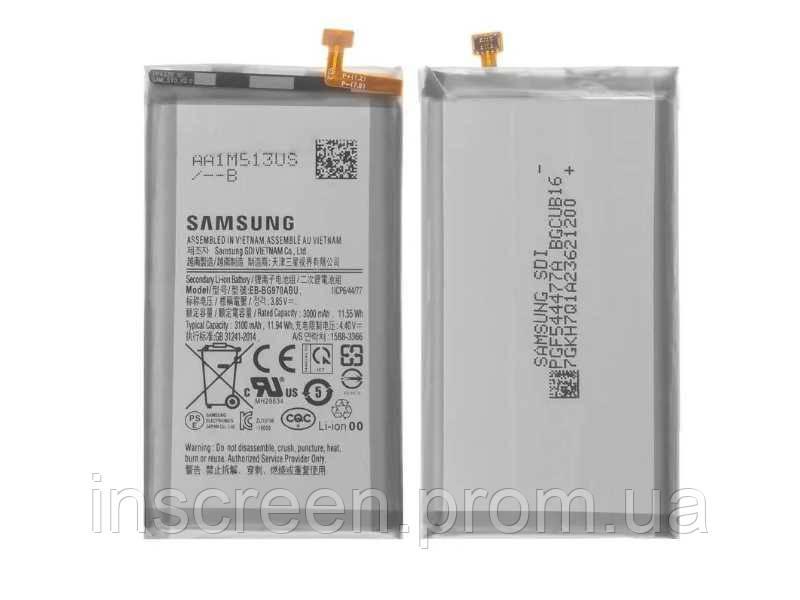 АКБ (Аккумулятор) Samsung EB-BG970ABU для Samsung G970 Galaxy S10e 3000mAh