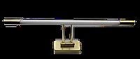 Настенный светильник для картин и зеркал Citilux  8W 4100К