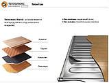 Мат теплого пола под ламинат Alumia 150Вт/м² 4,5м²675Ват нагревательный алюминиевый+терморегулятор TWE02 Wi-Fi, фото 2