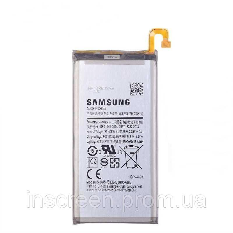 АКБ (Аккумулятор) Samsung EB-BJ805ABE для A605F Galaxy A6 Plus 2018, J805F Galaxy J8 Plus 3000 mAh