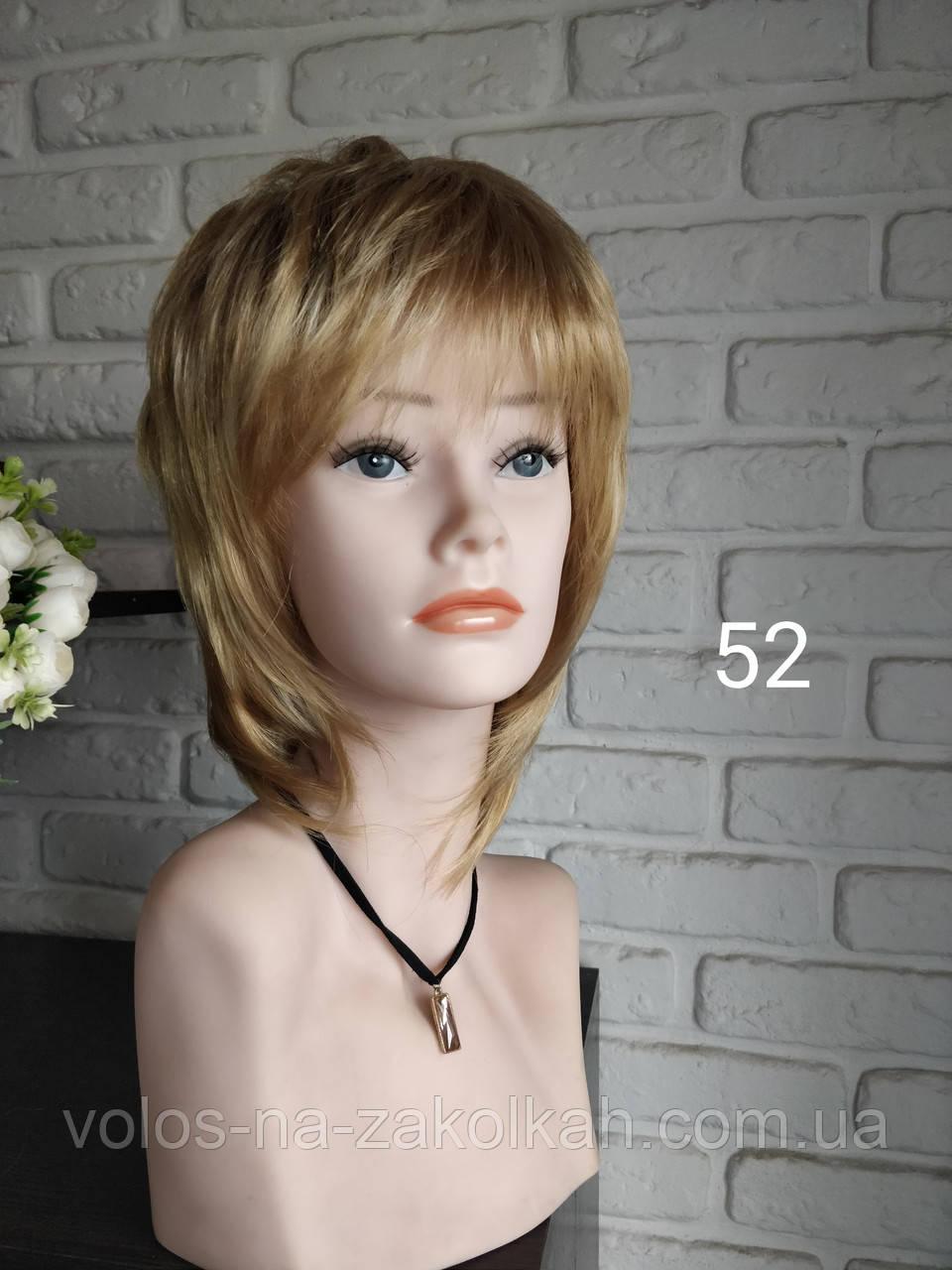 Парик короткая стрижка светлорусый блондин