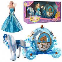 Игрушечная Карета с лошадью и куклой 216А Свет, звук, лошадь ходит, на батарейках.