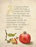 Біблія 083 тб. чорна з рамкою настільна формат 210х300 мм (переклад Огієнка)