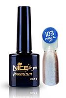 Гель-лак с эффектом кошачьего глаза 8,5 мл, Premium Nice №103