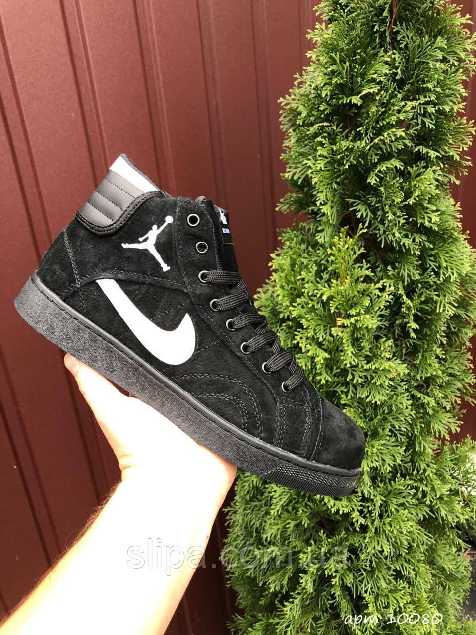 Мужские зимние замшевые кроссовки Nike Air Jordan чёрные на чёрной подошве, белое лого