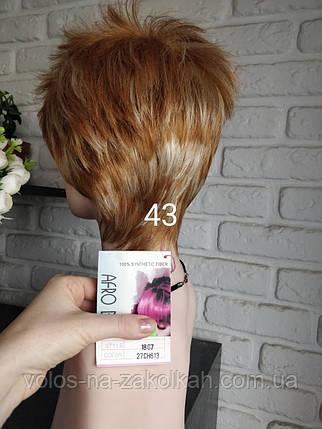 Парик короткая стрижка короткий парик рваная стрижка рыжий, фото 2