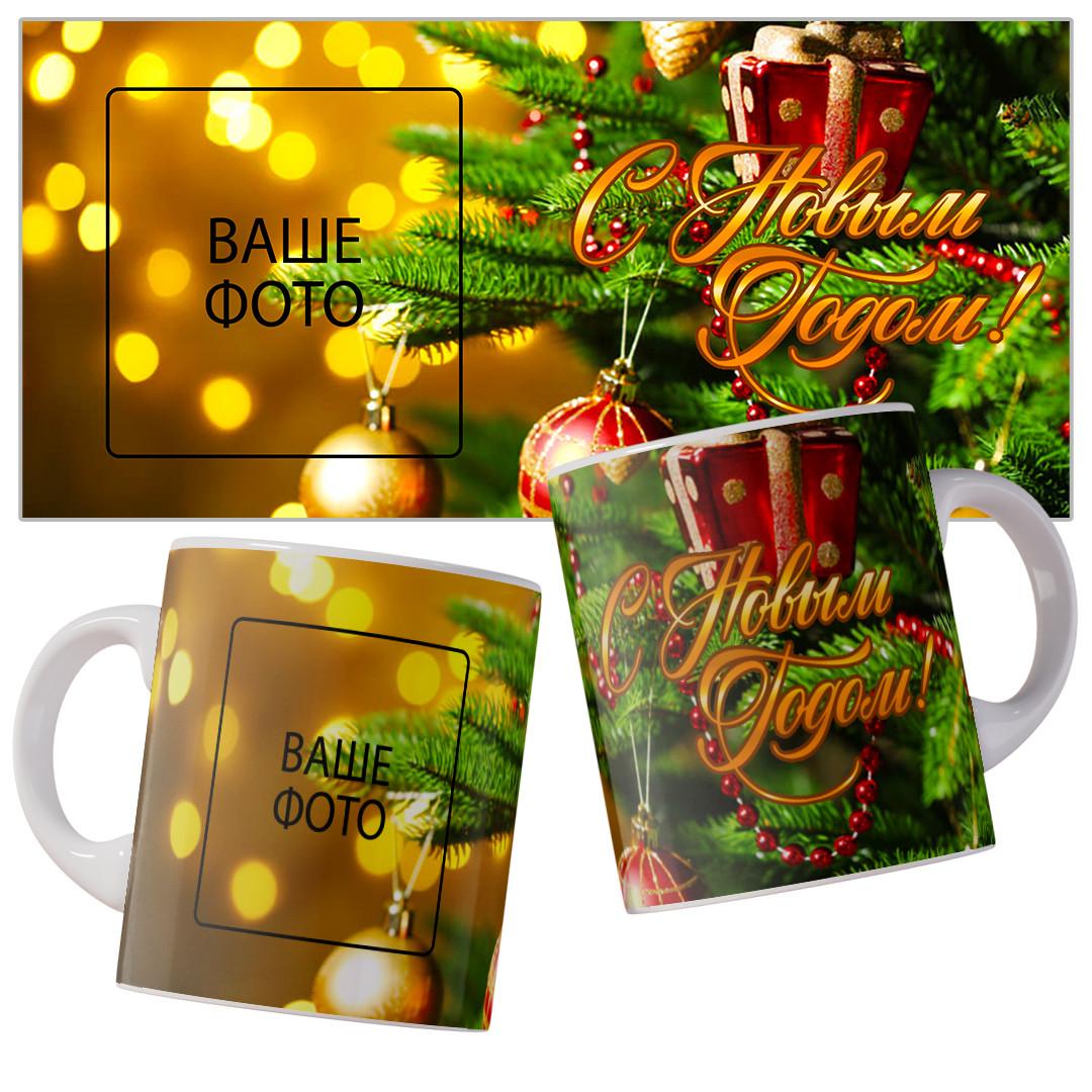 Чашка-подарунок на Новий рік.