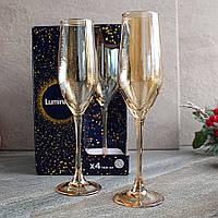 Набор бокалов для шампанского с золотом Luminarc Золотой мёд 160 мл 4 шт (P93307)