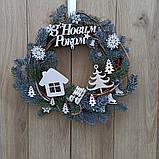 Новорічний вінок на двері 38-39 см, фото 3