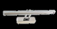 Настенный светильник для картин и зеркал Citilux  8W 4500К