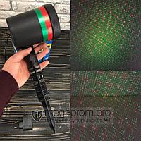 Новогодний лазерный проектор для улицы и на фасад дома Star Shower Motion Laser Light лазер шоу для праздников