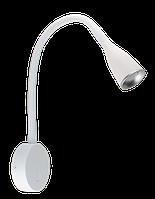 Настенный светильник для картин и зеркал Citilux LED WH 5W 4000К