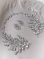 Веночек и серьги из кристаллов и хрустальных бусин, фото 1
