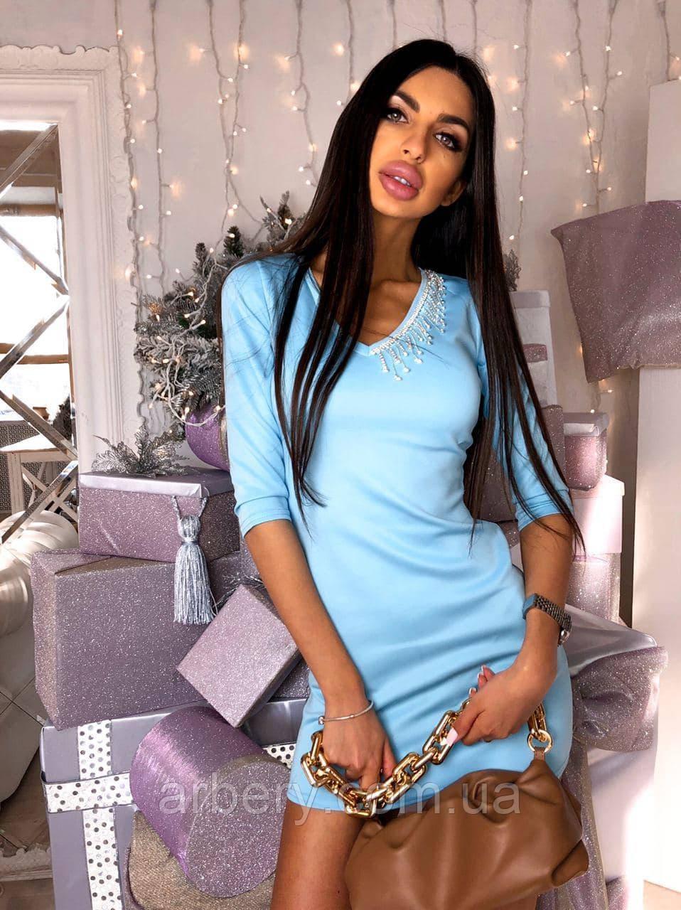 Шикарное платье с мерцающей с бахромой