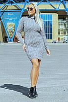 Зимние платья для девушек, фото 3