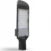 Светильник консольный Feron SP2911 30W 6400K