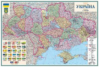 Карты масштабные