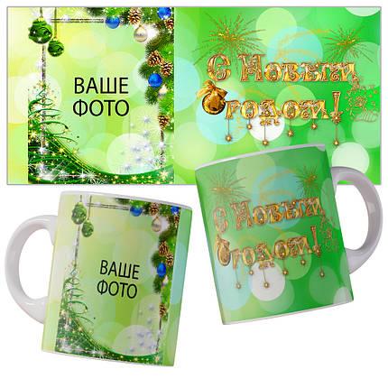 Чашка с фоторамкой и красочным поздравлением на Новый год., фото 2