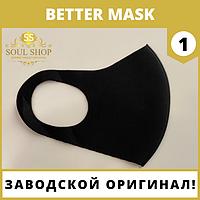 Защитная оригинальная неопреновая маска многоразовая антибактериальная для лица от вирусов и инфекций 1 шт
