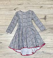 Трикотажное платье. 128 рост.