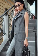 Пальто и жилеты