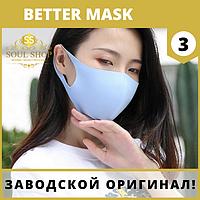 Многоразовая антибактериальная маска pitta mask неопреновая Защитная для лица от вирусов и инфекций 3 шт