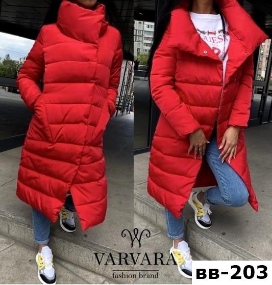 Женская качественная удлиненная куртка С, М +большие размеры