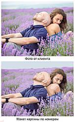 Услуга: создание картины по номерам по вашему фото, размер холста 40х50 см